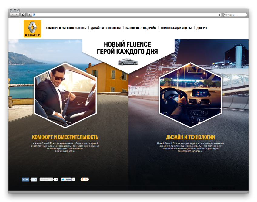 Новый Fluence_20130603-141224