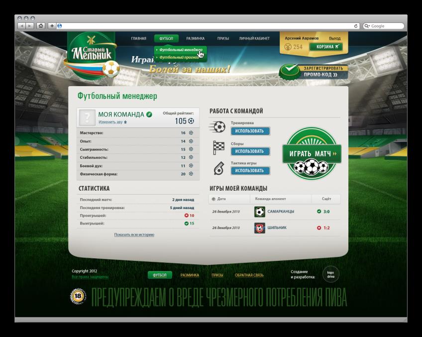 soccer_fm